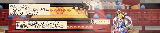 竜宮城2.jpg