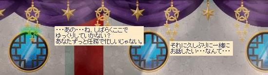 竜宮城28.jpg