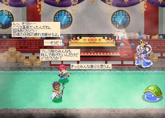 竜宮城3.jpg