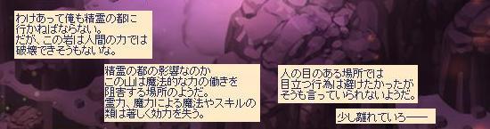 精霊の啼く山道13.jpg