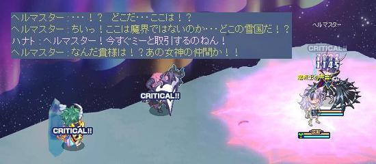 終天の絶壁11.jpg