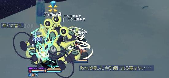 終天の絶壁19.jpg