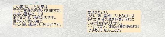 結晶化28.jpg