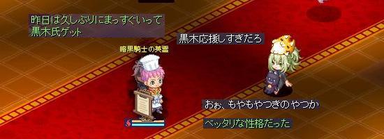 続きのほくほく?3.jpg