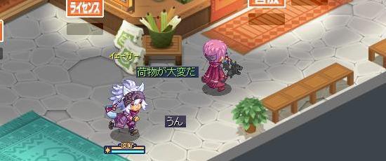 続きのほくほく?5.jpg