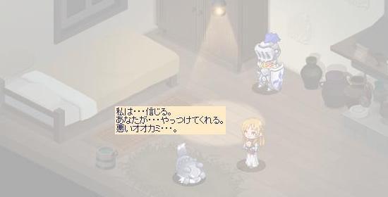 薬草の場所について7.jpg