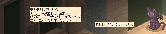虚夢104.jpg