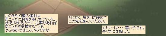 虚夢105.jpg