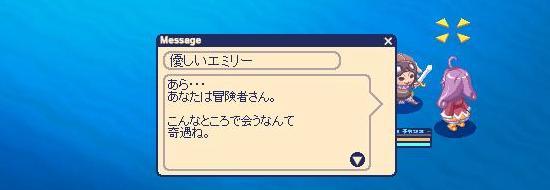 虚夢3.jpg
