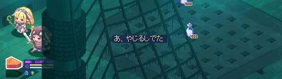 虚夢33.jpg