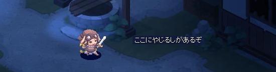虚夢81.jpg