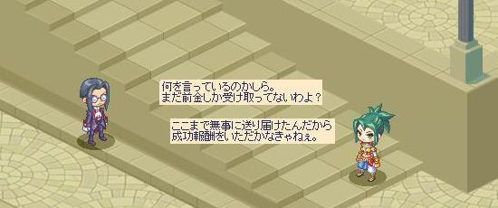 護衛9.jpg