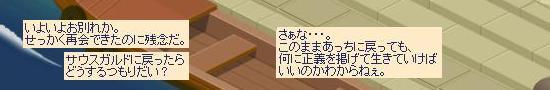 貫く覚悟12.jpg