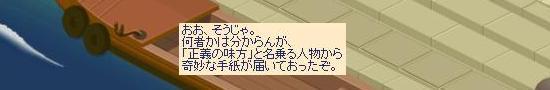 貫く覚悟21.jpg