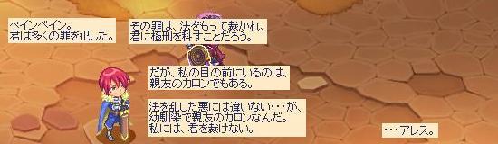 貫く覚悟6.jpg