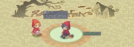 赤ずきん7.jpg