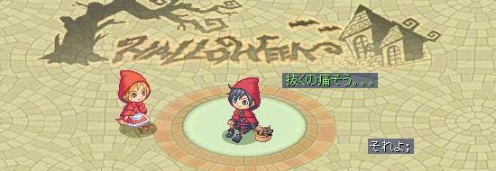 赤ずきん8.jpg