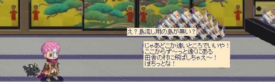 逆らうとこうなる4.jpg