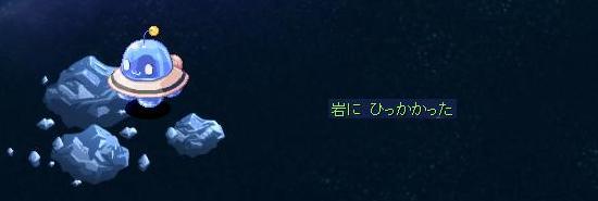 銀河へ11.jpg