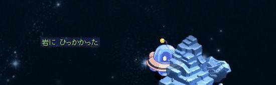 銀河へ12.jpg