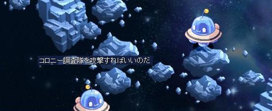 銀河へ20.jpg