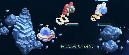銀河へ8.jpg