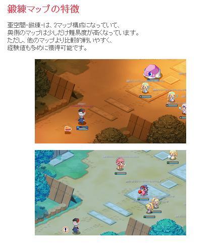 鍛錬マップ.jpg