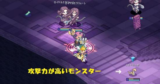 鍵爪狩り46.jpg