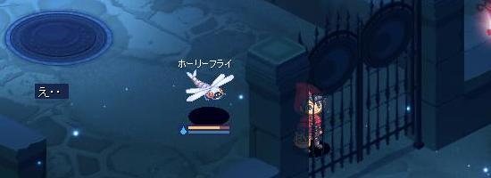 閉されし領域32.jpg
