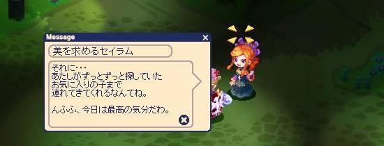 闇深い森13.jpg