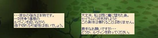闇深い森20.jpg