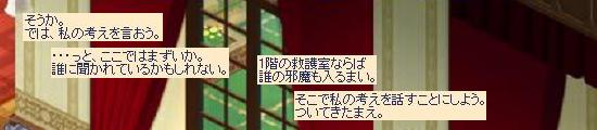隠密12.jpg