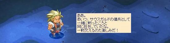 雷妖魔29.jpg