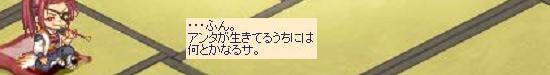 雷妖魔3.jpg