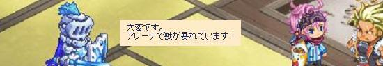 雷妖魔9.jpg