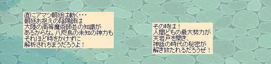 風来丸を倒せ29.jpg
