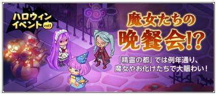 魔女たちの晩餐会!?.jpg