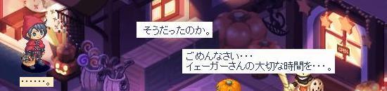 2人を尾行16.jpg