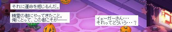 2人を尾行18.jpg