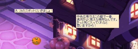 2人を尾行20.jpg