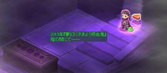 2017吸血鬼3.jpg