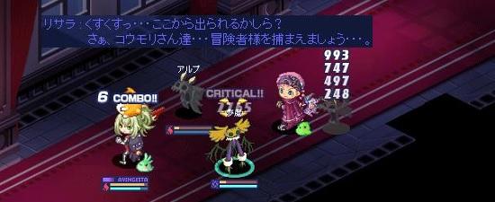 2017吸血鬼4.jpg
