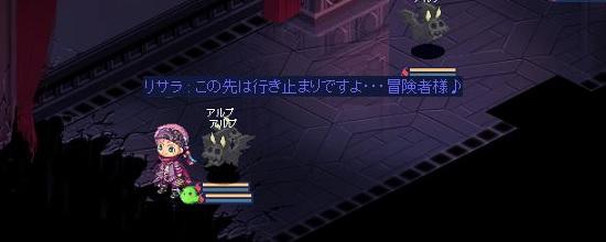 2017吸血鬼5.jpg