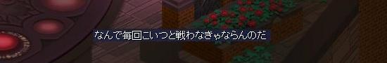 2017吸血鬼7.jpg