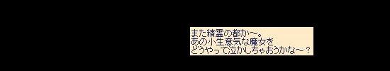 2017薬49.jpg