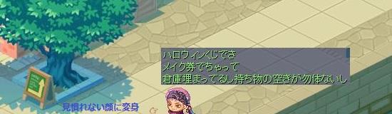 2017薬9.jpg