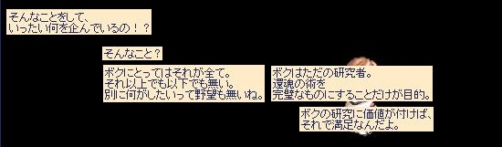 2017薬96.jpg