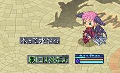 A作り11.jpg