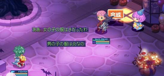 A作り12.jpg
