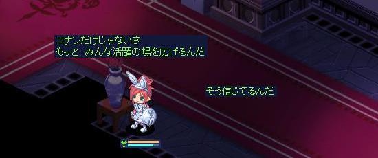 A作り4.jpg